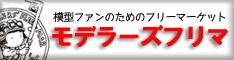 mini-banner234_60